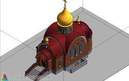Проекты зданий религиозного назначения