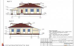 1_Фасад(1)