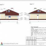 2_фасад(1)