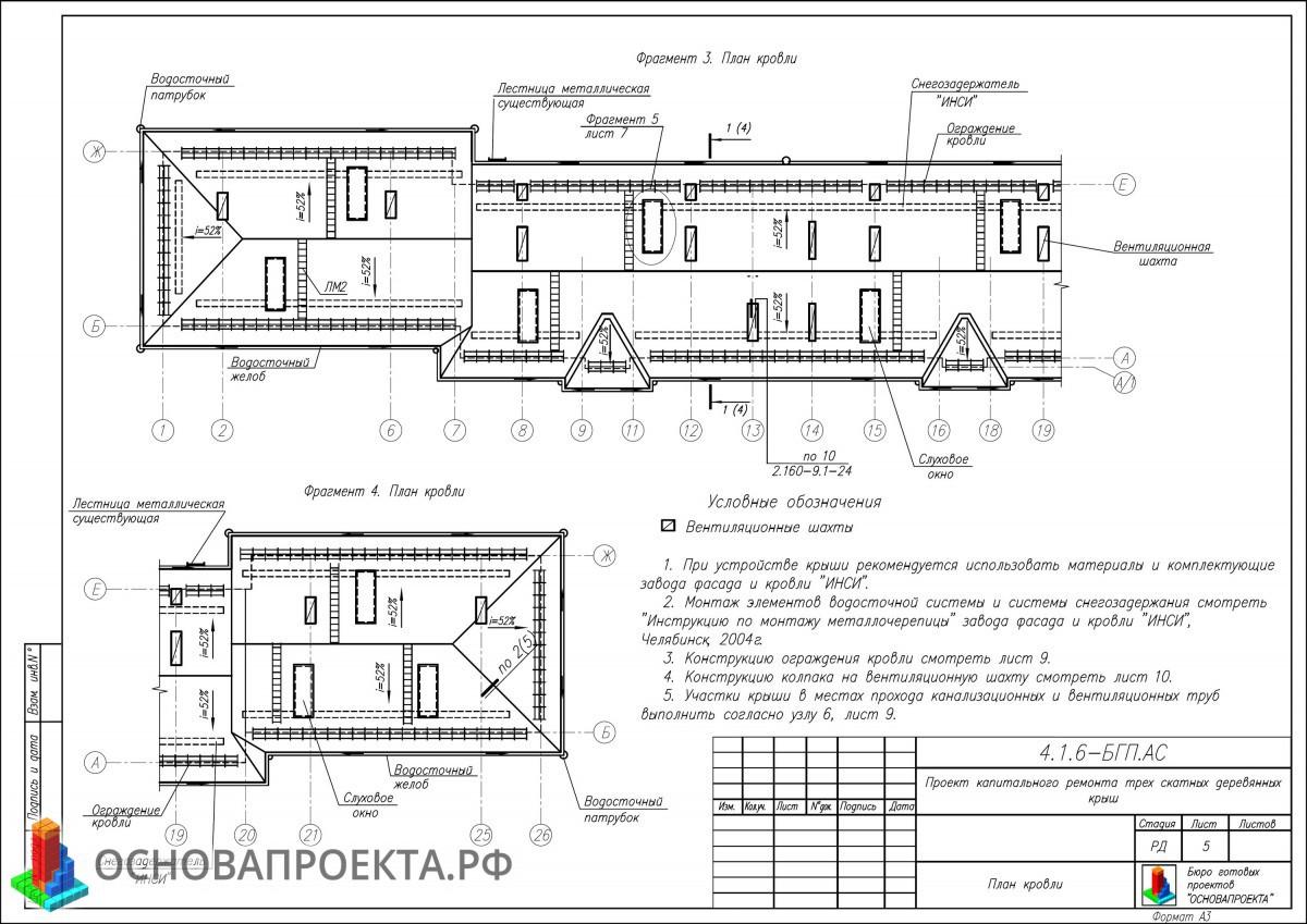 Ремонт облицовки фасадов и цоколей зданий