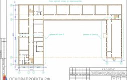 1_ План первого этажа
