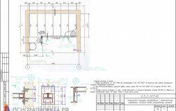 1_Схема расположения элементов площадки